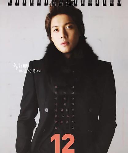 Kim Hyun Joong Hotsun 2011 Calendar 12