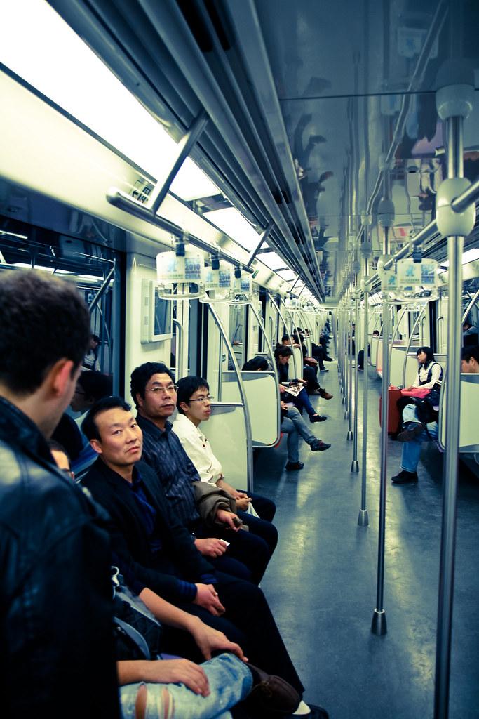 Endless metro