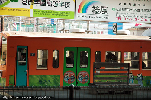 Eco Friendly Train at Hikone