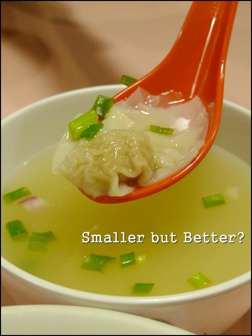 Wanton in Soup