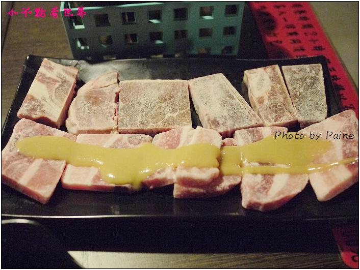 三峽昭和園日式燒肉15