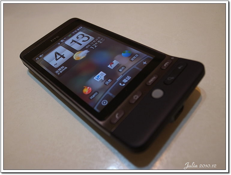 HTC (7)