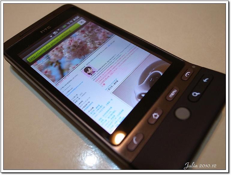 HTC (8)