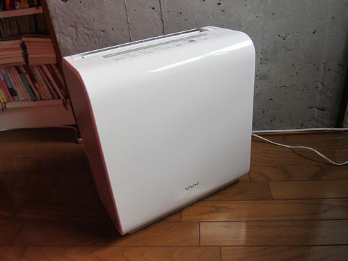 Sanyo Humidifier CFK-VWX07C