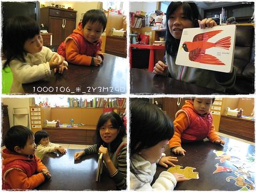 KOME_故事島+英文課_1000105_06