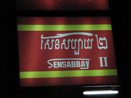 Sensabbay II