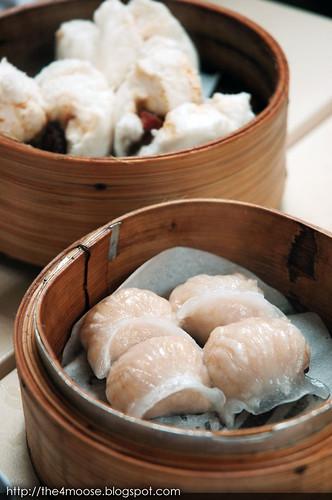 Wen Dao Shi 搵到食 - Har Gau  蝦餃