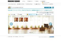 IMAGING SQUARE_0002_レイヤー 12