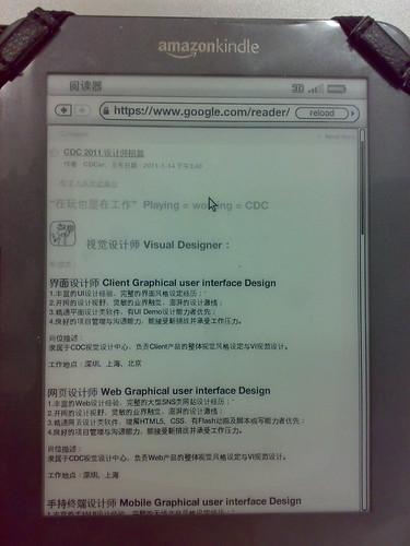 iPad版内容