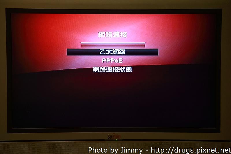 NextTV_020