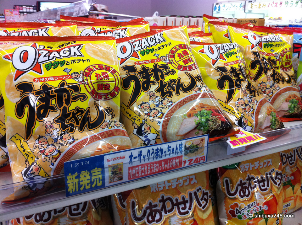 Potato chips Kyushu style with ramen flavor