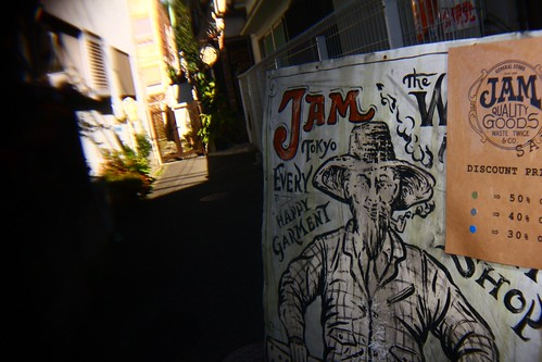 JAMおじさん x0.5 WIDE KSW-1 + PC LENS IN A CAP