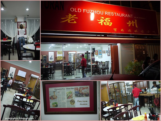 Old Fuzhou