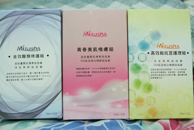 Mizusha1