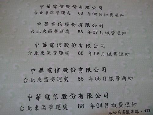 C360_2010-11-25 14-45-35