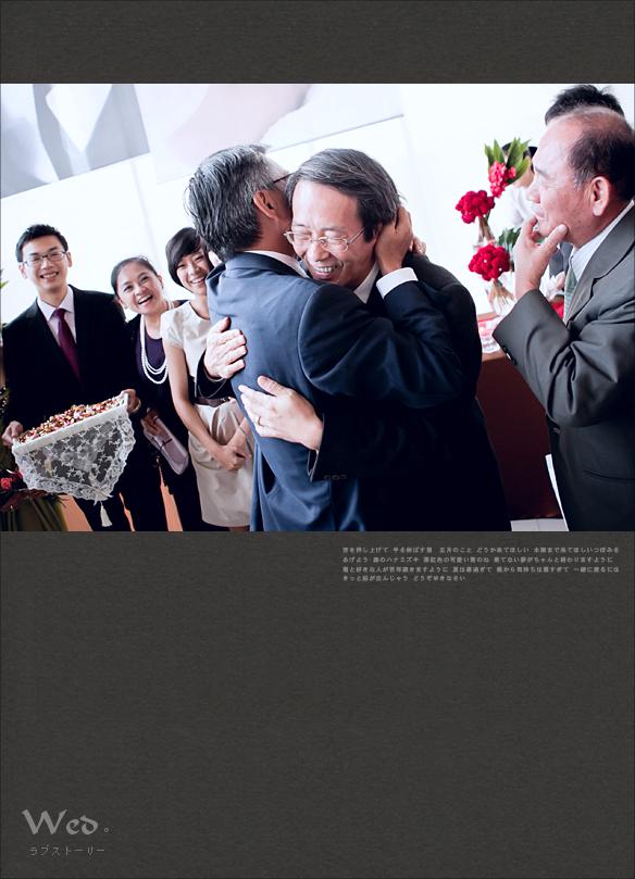 心之芳庭-婚禮記錄-心之芳庭婚禮