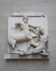 Parthenon Metope XXX