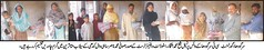 Distribution seelab zadgan pic from sargodha office (Daily Rafaqat) Tags: club daily press tasneem sagar rizwan sargodha fedral quraishi rafaqat manister bhalwal sadidi