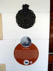 Photo of Orange plaque № 4880
