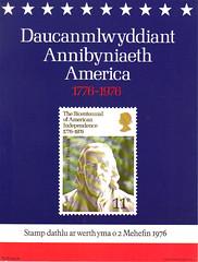 1976 PL(P)2505W