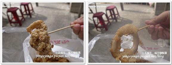 台北瑞芳_瑞芳鹽酥雞991127_R0016381