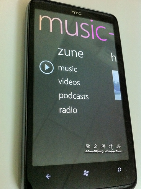 how to download music from my computer to my zune