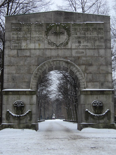 Entrance to Sowjetisches Ehrenmal, Treptower Park, Berlin