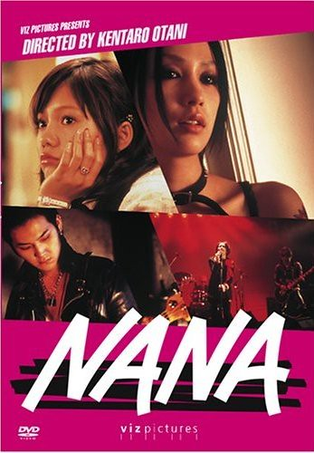 Nana DVD cover
