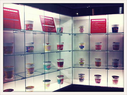 Instant Ramen Museum, Osaka