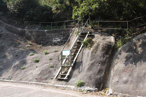Staircase for slope maintenance in the Kowloon Hills