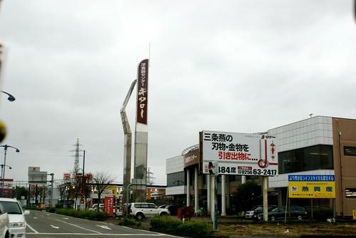 洋食器キタロー