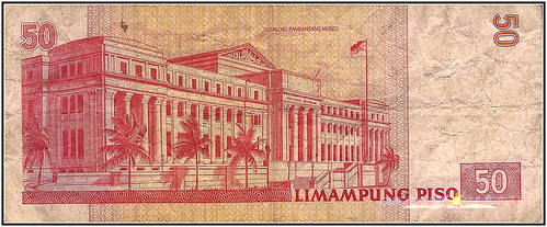The New Generation Philippine Currency (25 of 25)
