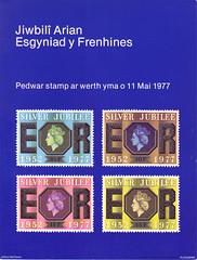 1977 PL(P)2569W