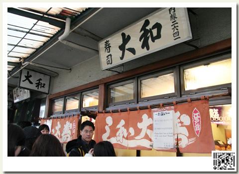 東京_大和壽司01.jpg