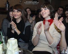 18 Decembrie 2010 » Mircea BANICIU