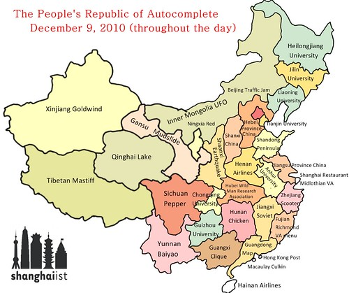 Autocomplete Map China1 1