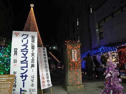 クリスマス@親愛幼稚園(奈良基督教会)-01