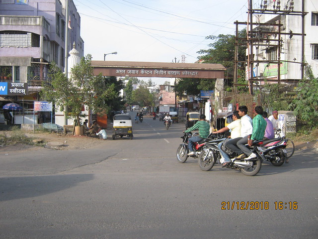 Captain Nitin Chawhan Arch - Road to Dashrath Nagar - Nandan Euphora  2 BHK & 3 BHK Flats at Dasharath Nagar, Airport Road, Vishrantwadi, Pune 411 015