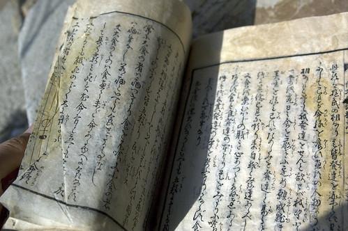 washi_book02