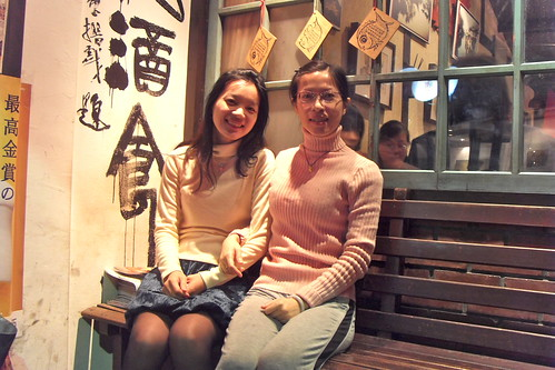 Wendy、芊蕙_永康街65號店門口_2