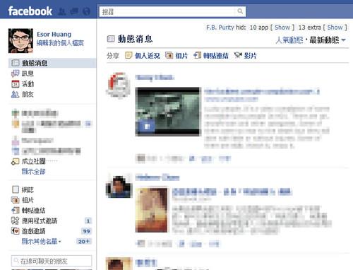 facebook filter-01