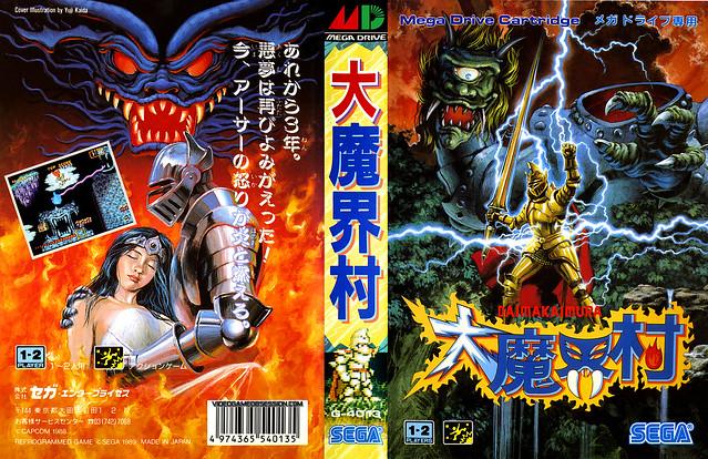 Sega Mega Drive -GhoulsNGhosts(Daimakaimura)