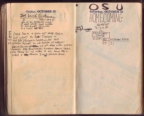 1954: October 15-16