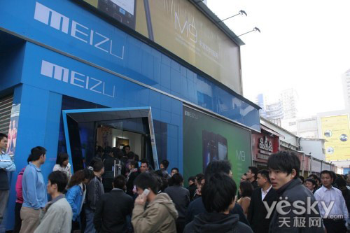 Meizu M9 Launched