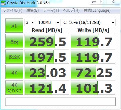 Intel SSD 120GB