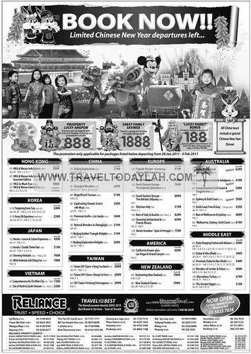 Reliance travel and tour packages to Hong Kong, Korea, China, Japan, Vietnam, Taiwan