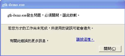 2011-01-05_163129