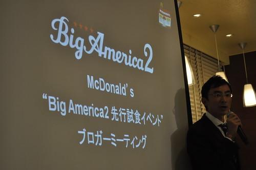 マクドナルド Big America2