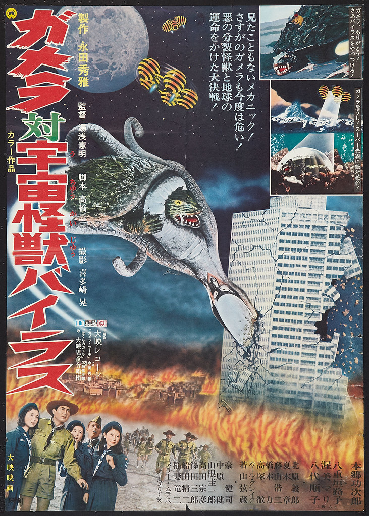 Destroy All Planets / Gamera vs Viras (Daiei, 1968)