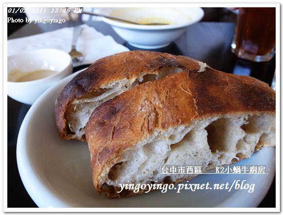 台中市西區_K2小蝸牛廚房20110102_R0017186